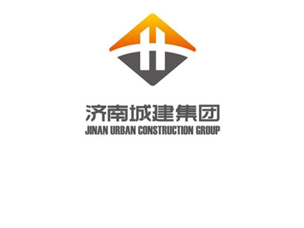 济南城建集团